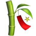 Tanabata Tree Emoji (green bamboo with red card and yellow star)